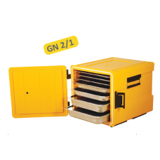 Thermobox yellow, GN 2/1, 100210, AVATHERM 600x2